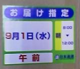 040901_130201.jpg