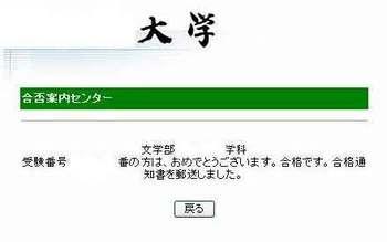 chukyo_ac.jpg