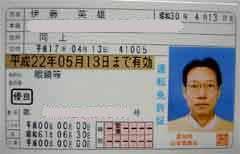 20050511