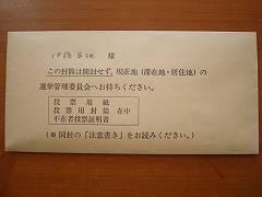 Sdsc00998
