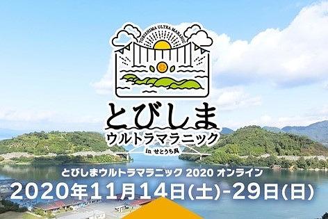 S_20201112222901