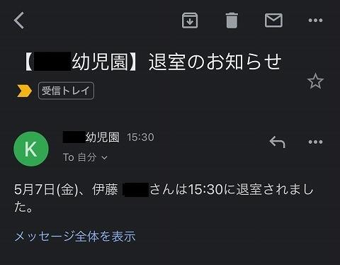 Simg8268_20210507214601