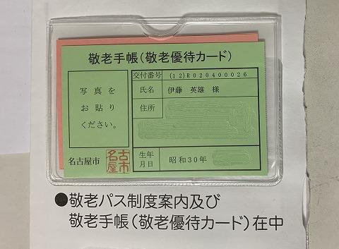 Simg_6436